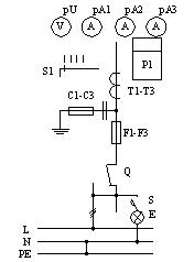 Припципиальная схема ВРУ, панели 3BР-5-25-0-31, 3BР-5-40-0-31, 3BР-5-63-0-31